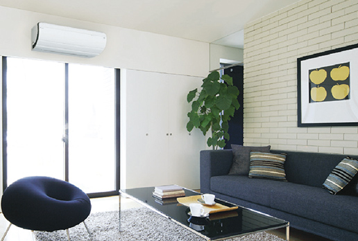 ... Air Conditioner Units Which Take Up Less Room Inside Your Home, Employs  The New Refrigerant R32 And Provides Efficient Airflow In A Stylish Shape  That ...